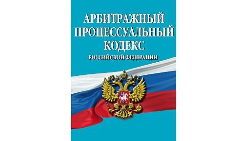 Арбитражные споры - адвокат в Екатеринбурге